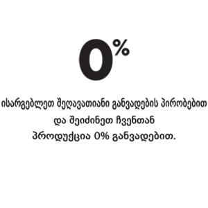 %e1%83%90%e1%83%a1%e1%83%93%e1%83%a1%e1%83%90%e1%83%93%e1%83%a1%e1%83%93